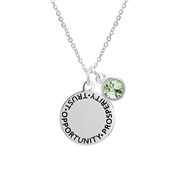 Karma August Birthstone Necklace
