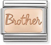 Nomination Rose Gold Brother Charm