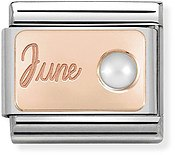 Nomination Rose Gold June Pearl Charm