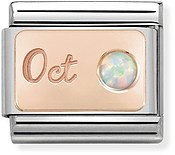 Nomination Rose Gold October Opal Charm