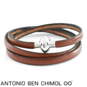 Antonio Ben Chimol Classic Brown Rainbow Bracelet