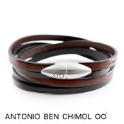 Antonio Ben Chimol Brown & Dark Brown Bullet Bracelet
