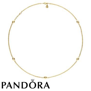 Pandora Four Pod Necklace