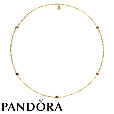 Pandora Four Pod Necklace