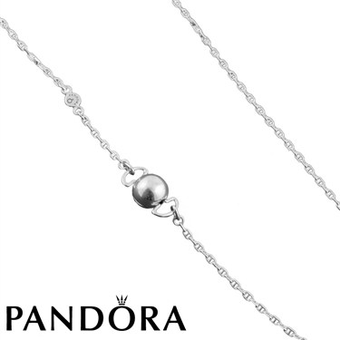 Pandora Starter Necklace