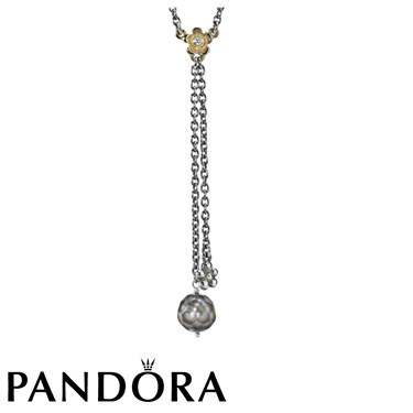 Pandora Black Pearl Necklace