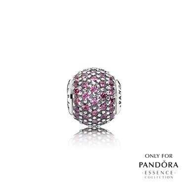 Pandora Silver Caring Charm