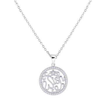 Argento Silver Arabesque Wish Necklace