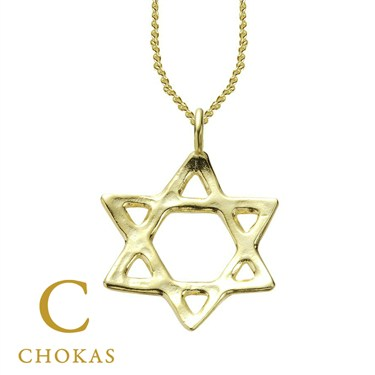 Argento Star of David Necklace
