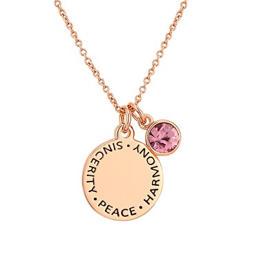 Karma February Birthstone Rose Gold Necklace   - Click to view larger image