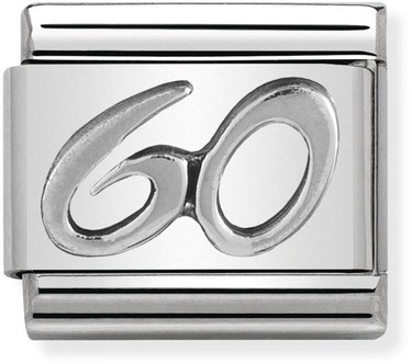 Nomination Oxidised Silver 60 Birthday Charm  - Click to view larger image