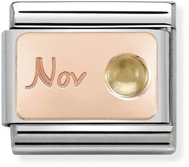 Nomination Rose Gold November Citrine Charm  - Click to view larger image