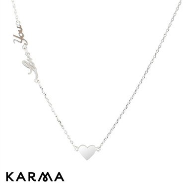 Karma Silver Love Heart Necklace